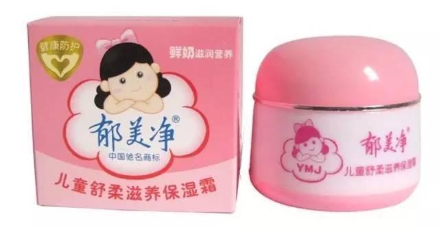 国货护肤品排行榜,中国有什么比较好的护肤品牌子?