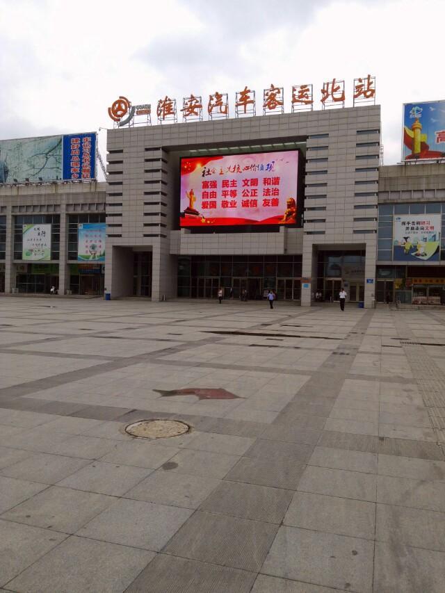 扬州疫情学校正常开学 扬州疫情会不会影响正常