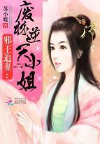 欧美美女 :有一部小说男主角叫南宫胜?