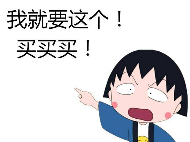 去台湾什么护肤品最值得买?