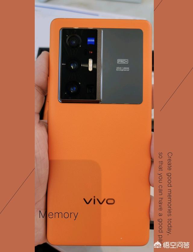 目前想换安卓旗舰手机,是选vivo x7,还是find x3?