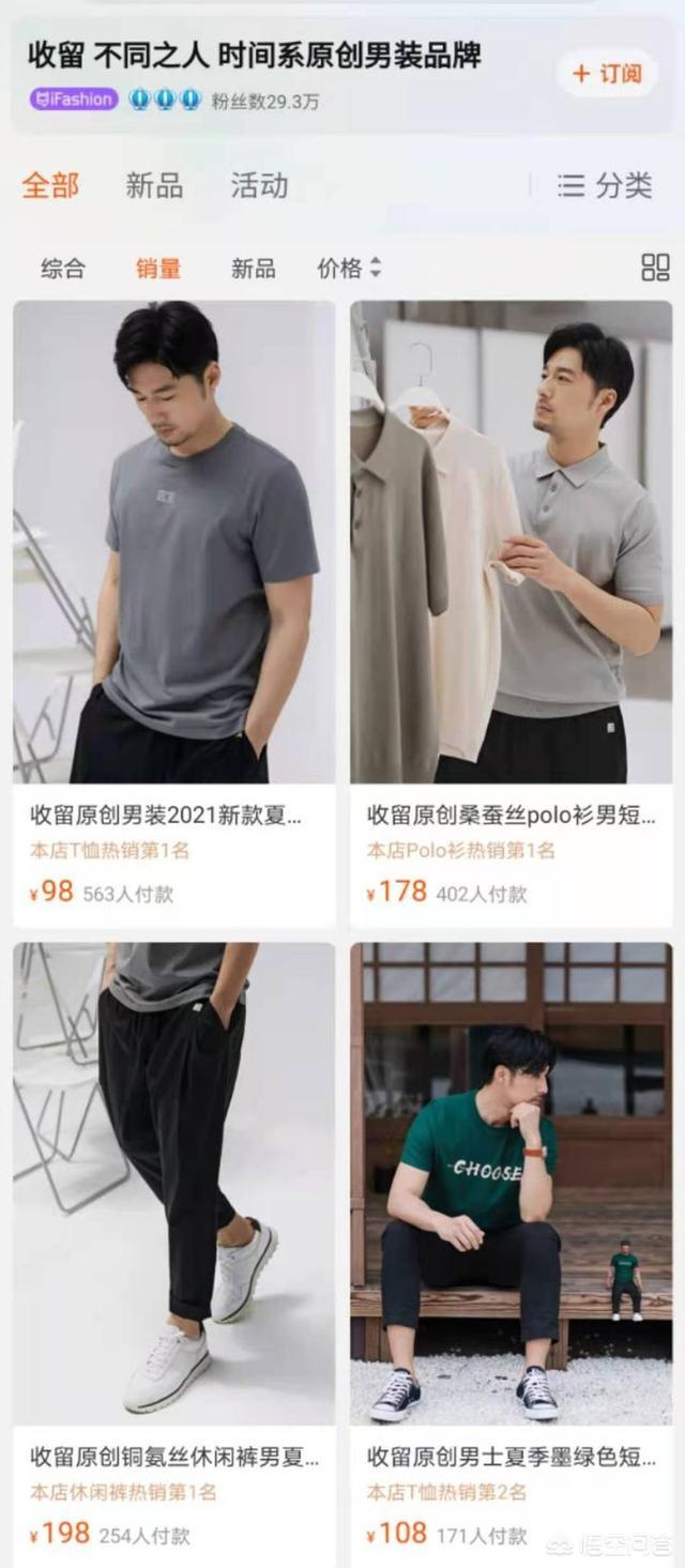 优衣库有哪些不错的男装?