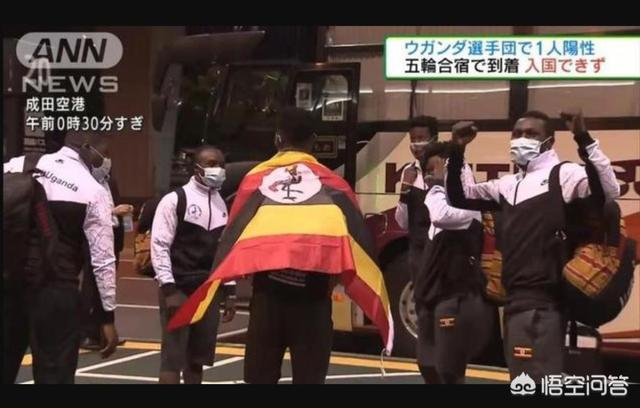 日本天皇对疫情期间举办奥运会表达担忧,菅义伟会取消奥运会吗?