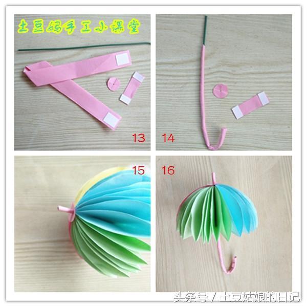 亲子玩具制作教程简单又好看:亲子手工:莲花灯的折法,简单又美美哒