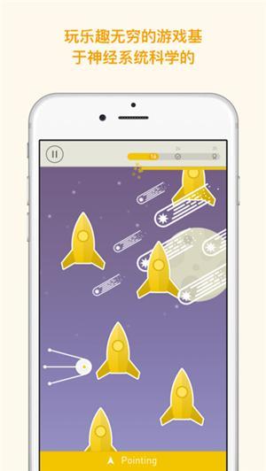 你的手机有哪些超好用学生党手机软件?插图(6)
