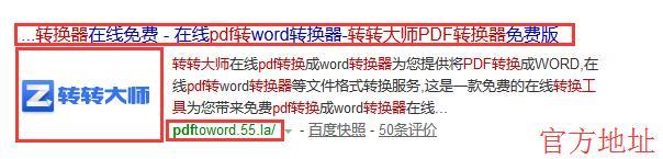 华为p40pro怎么扫描成电子文档?