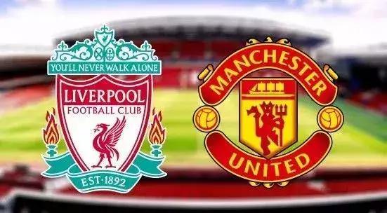 双红会开战在即,谁会拿下本场比赛?