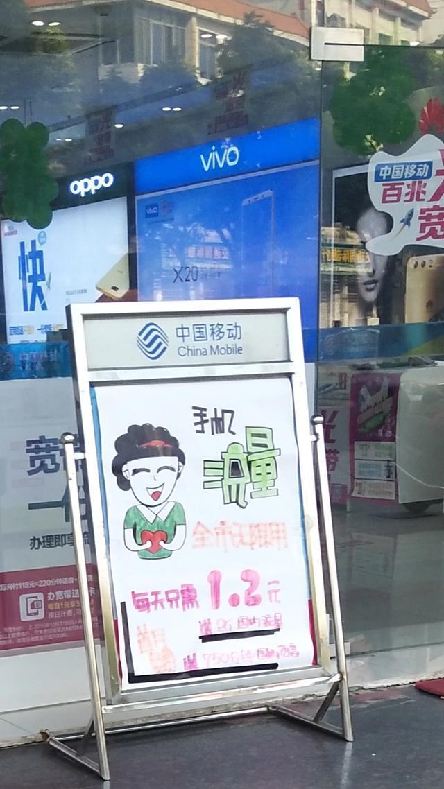 移动老年卡8元套餐,目前中国移动最便宜的卡是哪一类?