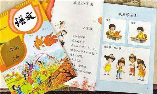 孩子现在一年级拼音汉字都不行怎么办,补课吗?