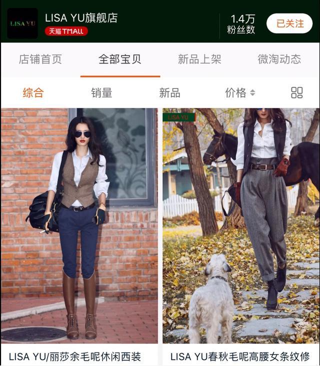什么牌子的短袖性价比高 性价比高的衣服品牌 有哪些性价比比较高的女装品牌呀,料子比较好一点的?