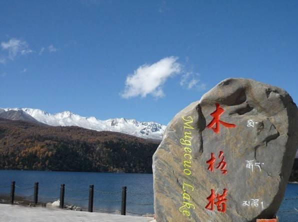 中国有哪些「国家步道」、超长距离徒步线路?插图25