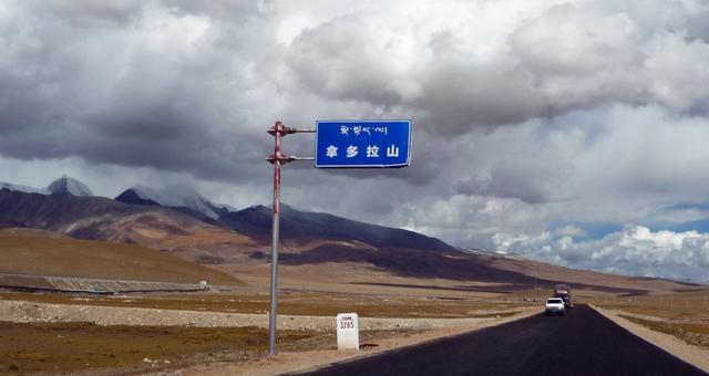 中国有哪些「国家步道」、超长距离徒步线路?插图32