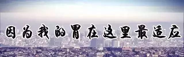 中国有哪些「国家步道」、超长距离徒步线路?插图44
