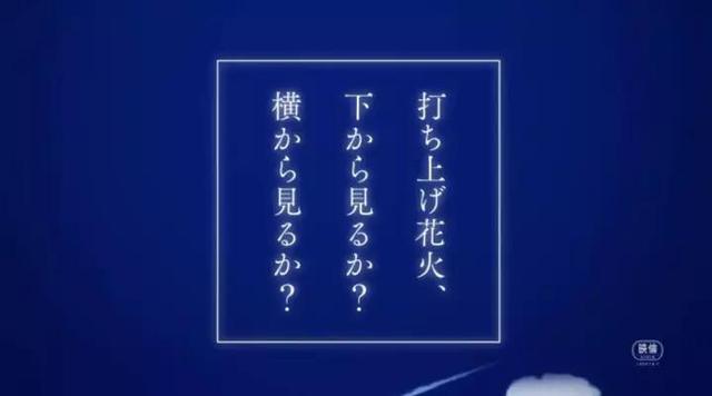 电影《烟花》好不好看?请推荐几部日本感人的动漫电影?