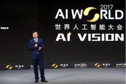 百度CEO李彦宏现场演讲,为什么会被泼水?