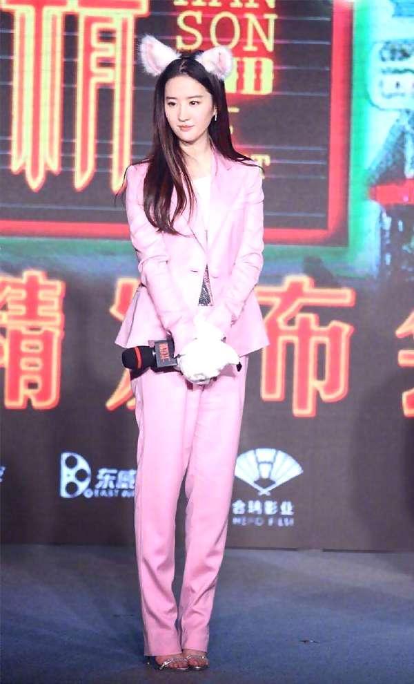 刘诗诗穿粉色西装撞衫刘亦菲,网友为何只表白刘诗诗?
