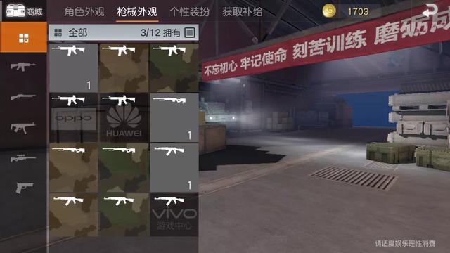 刺激战场图片,玩刺激战场使用什么手机好?