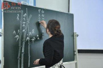 你们的语文老师是怎样的?