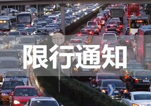 如何看待郑州在12月4日实行单双号限行?