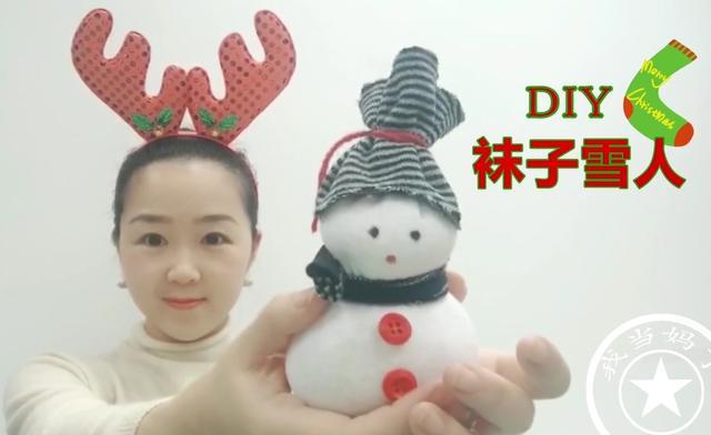 可爱圣诞节礼物手工制作,如何diy制作圣诞雪人?(雪人diy图片)