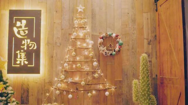 """关于圣诞节礼物的剪纸,教你简单的剪纸窗花——立体""""平安""""?(简单的窗花怎么剪)"""