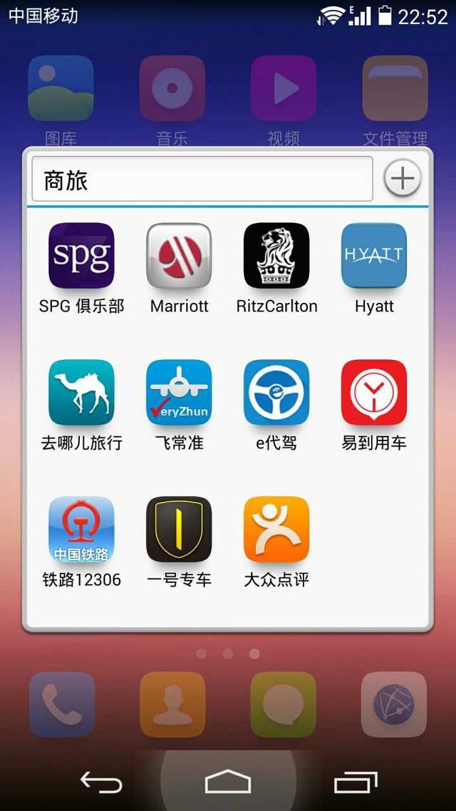 互联网营销如何与酒店行业紧密结合?四川互联网广告营销行业