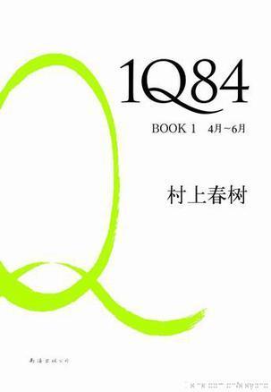 国内有哪些受欢迎的日本作家呢?