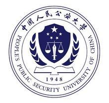 中国人民公安大学属于几类学校?