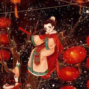 新春快乐图片,如何文艺地表达「新年快乐」?
