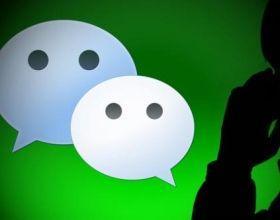 微信删除的好友数据如何查看?
