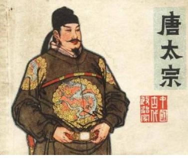 唐太宗的14个儿子分别是什么结局?