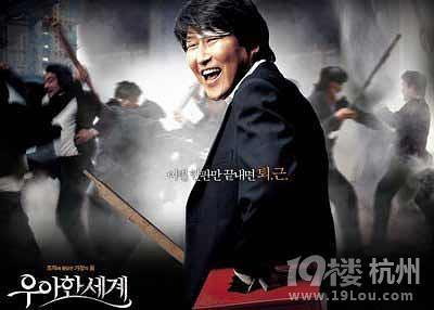 性感肌肉男 :韩国黑帮电影有什么好的推荐吗?