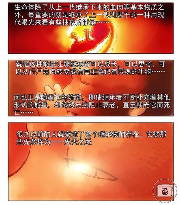 我和僵尸有个约会2粤语 :国产动漫哪部最热,最好看?