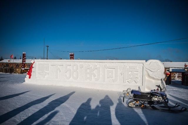 内蒙古的冷极村到底有多冷?