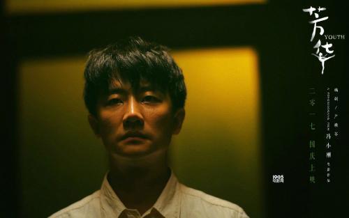 男人的小丁丁图片精选,如何看待《芳华》电影里的丁丁?
