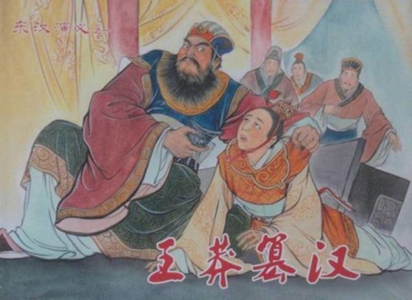 刘邦项羽,刘秀王莽,刘备曹操,谁本事最大?