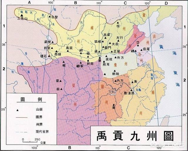 provinces,古代中古的九州是指哪九个州?