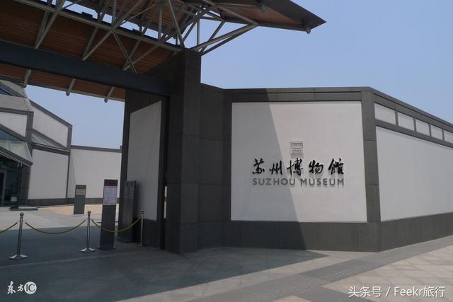 苏州博物馆图片,苏州有哪些值得一看的古建筑?