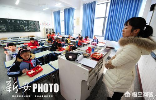 现在安徽新招聘初中老师,对学历有什么要求?