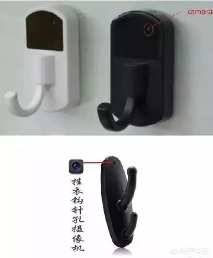 怎么知道自己的房间里面有没有摄像头?