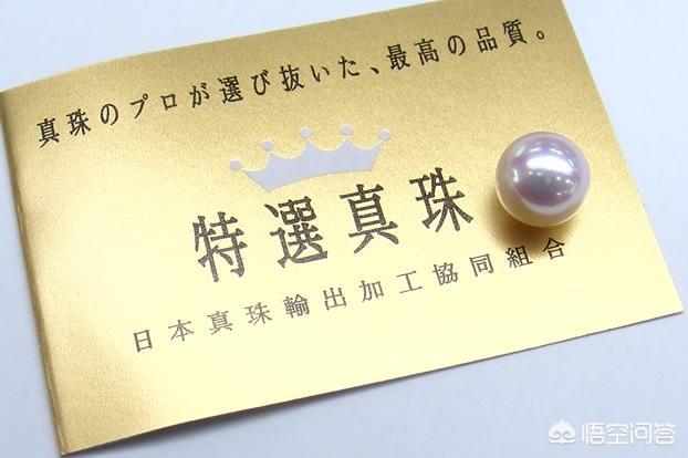 香奈儿珍珠项链真假、什么样的珍珠项链才是真的、香奈儿珍珠插图2