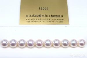香奈儿珍珠项链真假、什么样的珍珠项链才是真的、香奈儿珍珠插图6
