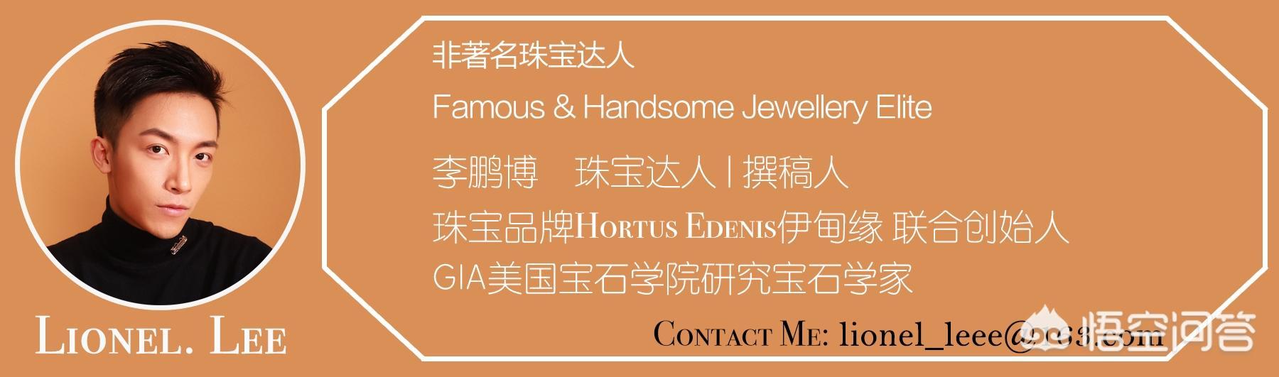 在冬季,珠宝应该如何保养?插图6