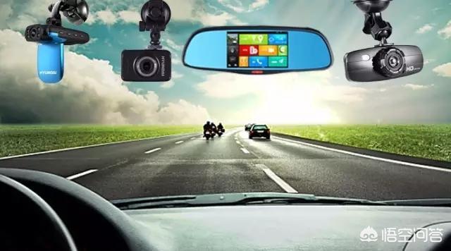 推荐行车记录仪,行车记录仪哪款好?推荐一下?