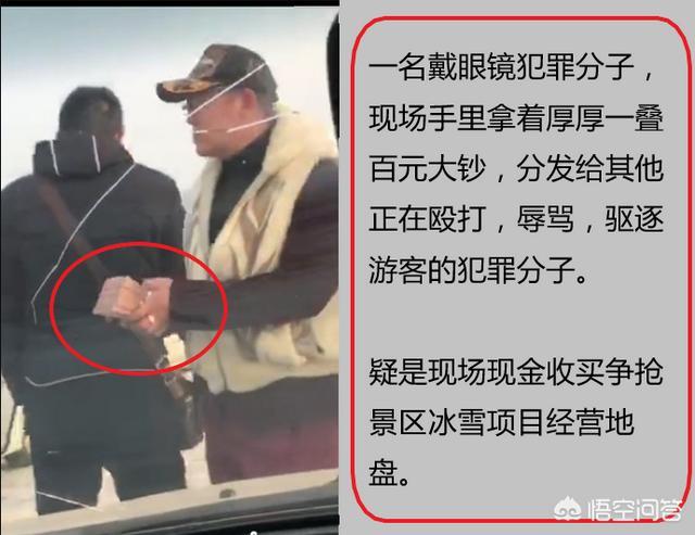哈尔滨江面事件视频 哈尔滨回应江面暴力视频已