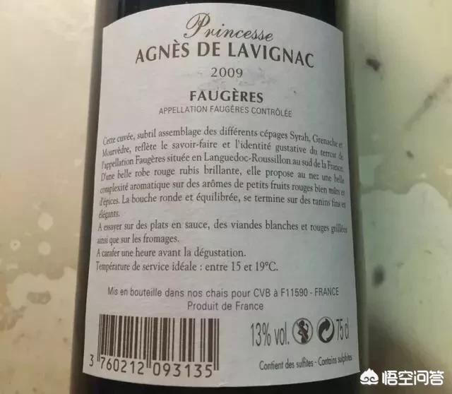 有谁知道红酒的标签来给讲讲?