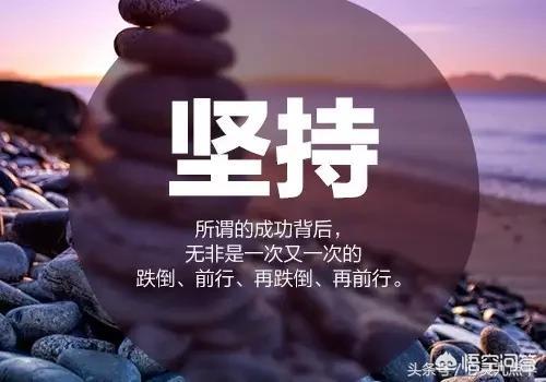 (透过佛法看世界pdf 透过佛法看世界小说)透过佛法看世界经典语录?