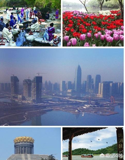 约会大作战3 :苏州、镇江、扬州、无锡和南京,哪两个最值得去?