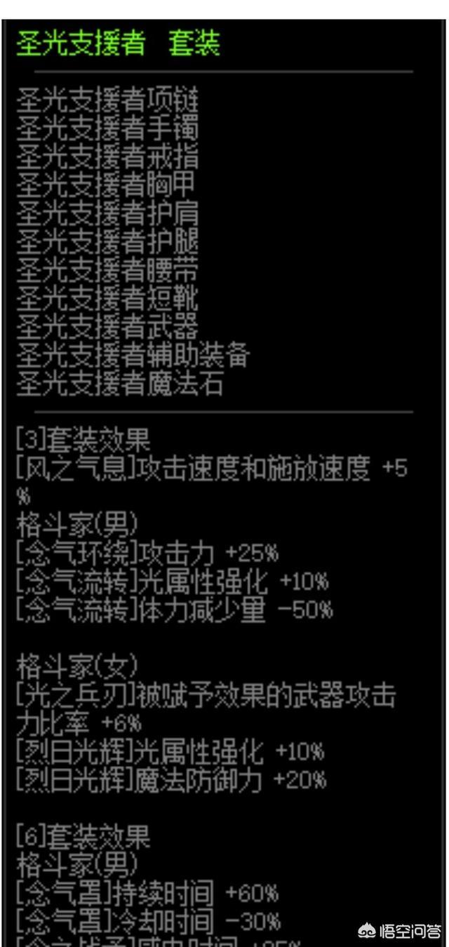 dnf男气功技能介绍(dnf男气功全部技能介绍)