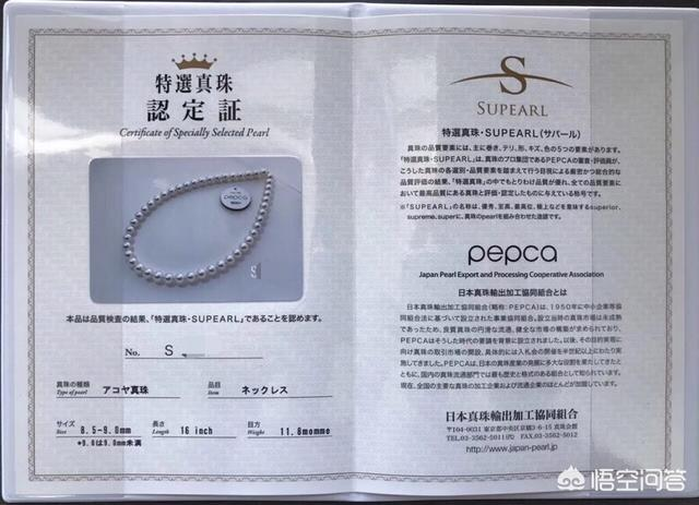 香奈儿珍珠项链真假、什么样的珍珠项链才是真的、香奈儿珍珠插图8